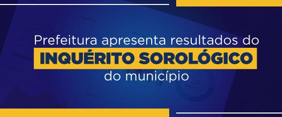 #PraCegoVer: Imagem com cores de fundo azul e amarelo. No centro da foto, texto dizendo: Prefeitura apresenta resultados do inquérito sorológico do município.